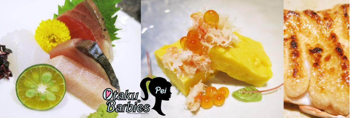 ❤[宸料理]頂級無菜單日式私廚料理❤